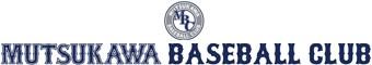 六ツ川ベースボールクラブ |横浜市南区少年少女学童野球チーム
